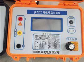 数显绝缘电阻测试仪厂家价格