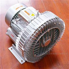 環保低噪音環形高壓風機