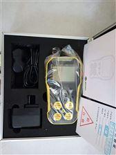 办理承试资质有毒易燃易爆气体检测仪
