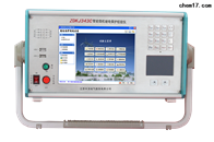 ZDKJ343C智能微机继电保护校验仪