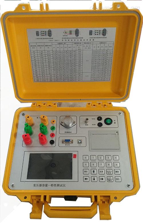 扬州变压器容量特性测试仪厂家