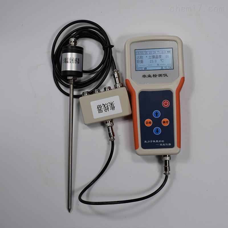 土壤水分温度检测仪报价
