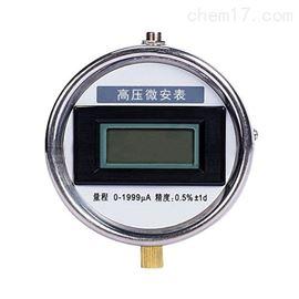 ZD9809U数字微安表