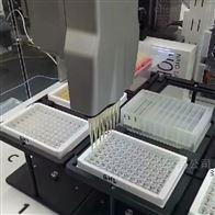 人白三烯E4(LTE4)ELISA试剂盒操作步骤