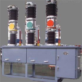 ZW7-40.535KV高壓瓷柱式六氟化流真空斷路器ZW7-40.5