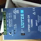 原装正品Lutze直流电源CPSB1-480-24-722986