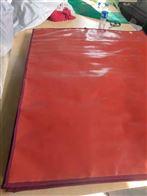 耐腐蚀-硅胶防火布蒙皮布厂家供应