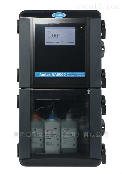 哈希Amtax NA8000氨氮测定仪