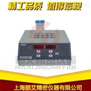干式恒溫器制造廠家