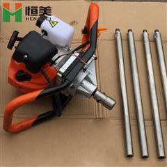 HM-QY02汽油动力取样器