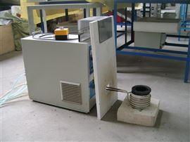 SGP-15SGP中频铸造熔炼炉