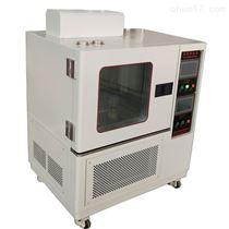 恒温试验箱,双系统控制型,杭州厂家供应