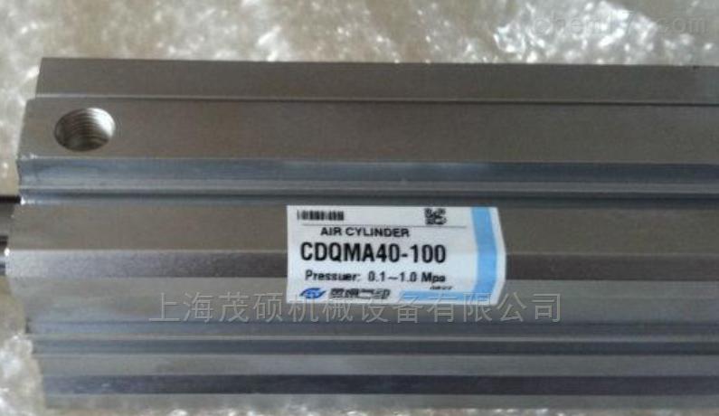 SY9320-5G-02日本SMCSY9320-5G-02开关现货