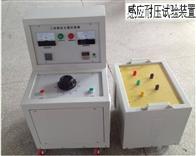 ZD9107感应耐压试验装置