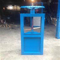 鋼製方形閘板閥供應