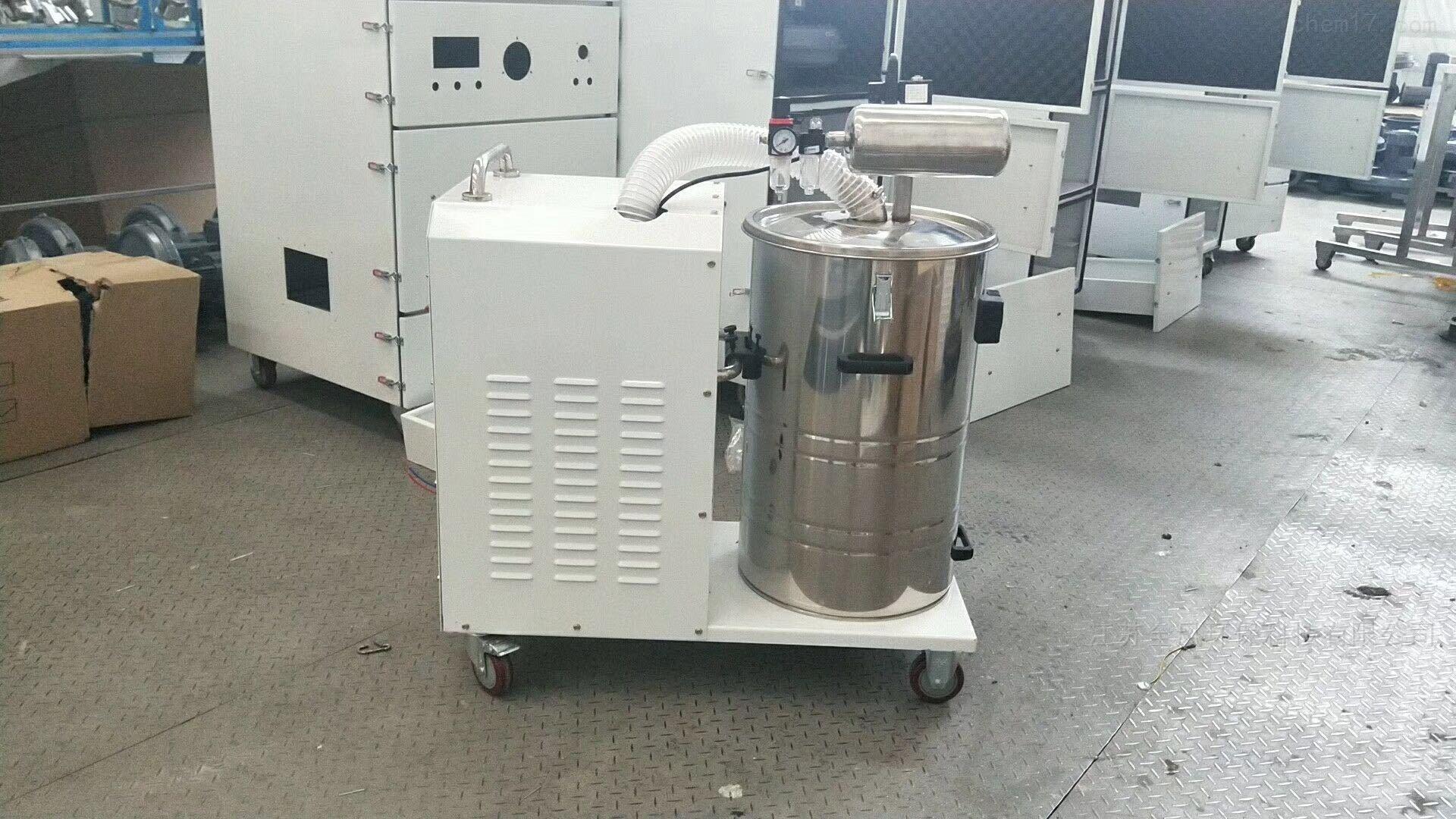 金属粉尘用吸尘器 移动集尘机