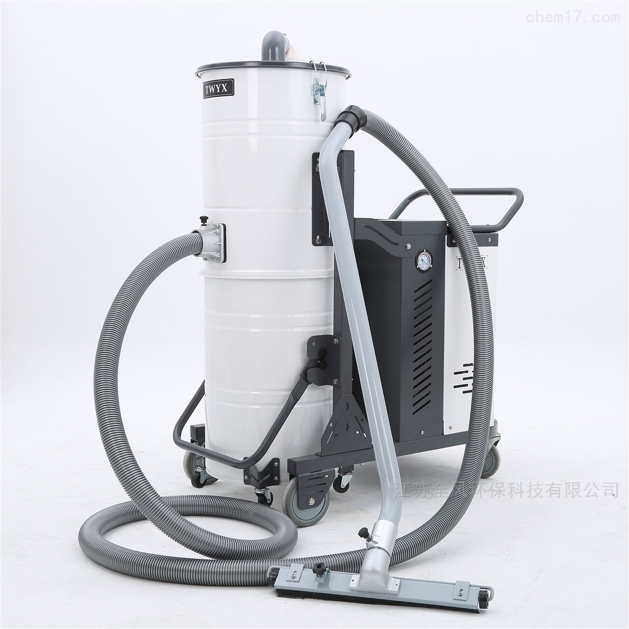 SH-40-1环保型重型工业移动吸尘器