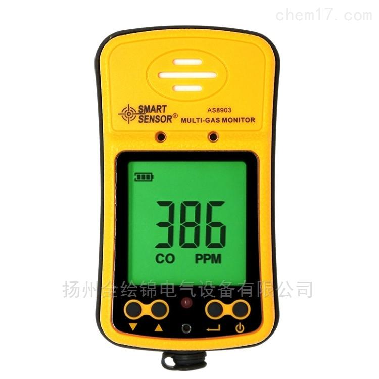 AS8903二合一气体检测仪