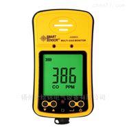 AS8903二合一氣體檢測儀