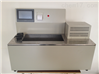 SH8017B全自動石油產品蒸氣壓測定儀GBT8017