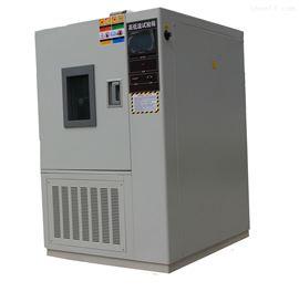 南京小型高低温试验箱