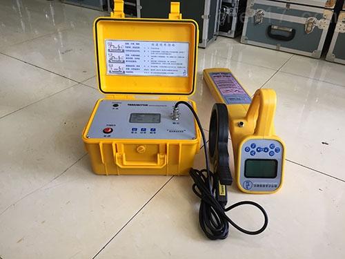 便携式地下管线探测仪型号