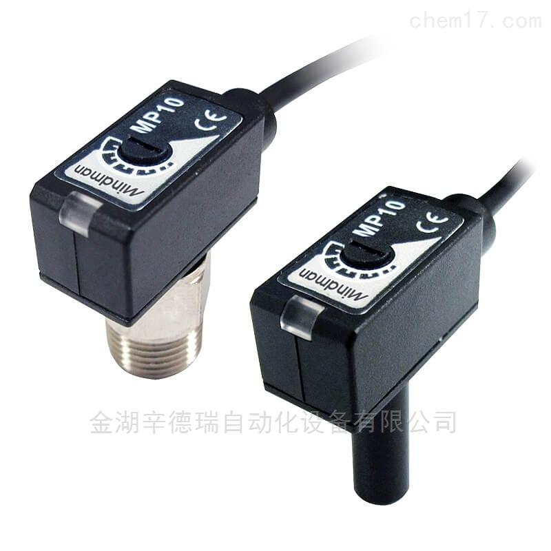 台湾金器Mindman压力传感器