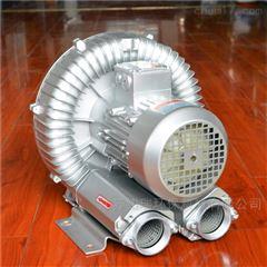 供應軸承清洗4KW高壓風機