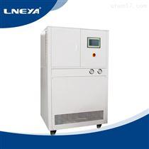 FL-800小型經濟型冷水機(實驗室使用)