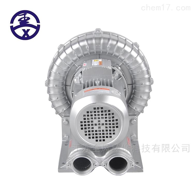 温泉设备高压风机 高压旋涡气泵