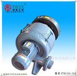 多段式鼓风机HTB-100-304锅炉风机