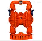 PS8美国威尔顿WILDEN气动隔膜泵金属泵