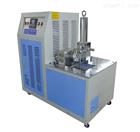CZ-3004塑料低温脆性测定仪