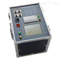 ZD9205高压介质损耗测试仪