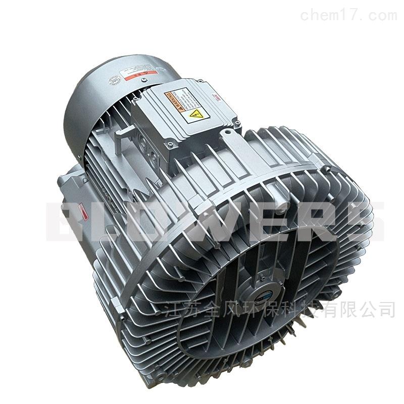 果蔬清洗机旋涡气泵 高压鼓风机
