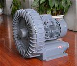 变频漩涡气泵*变频旋涡鼓风机
