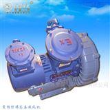 变频高压气泵 变频调速高压风机