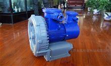 7.5KW鼓风机 高压气泵