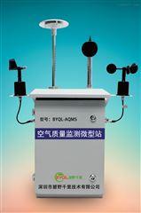 BYQL-YZ武汉微型监测站价格24小时实时监测厂家