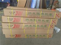 齐全杭州纳米防火布_中央空调专用纳米阻燃帆布