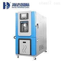 HD-E702-100环境检测仪器厂家