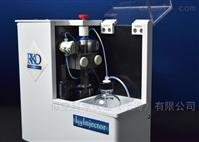 化学芯片开封机 Injector 7400