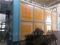 1-30吨二手卧式蒸汽生物质锅炉