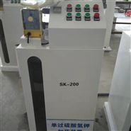 全自动单过硫酸氢钾投加器装置