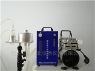 MJ-NSQ型微生物氣溶膠濃縮器