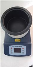 YRGS(135*70)智能数显磁力搅拌加热锅