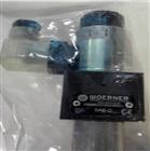 WOERNER齒輪泵KTR-B/2/V300/T5/T5產品參數