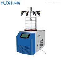 HX-10-50DG上海沪析台式压盖多歧管2138com太阳集团