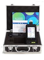 SKY6000-O2彩屏泵吸式氧气检测仪