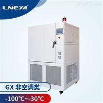 GX-A0A10N超低溫金屬冷處理箱